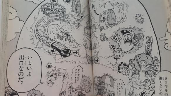 Kirby! Star! Volume 1 Manga