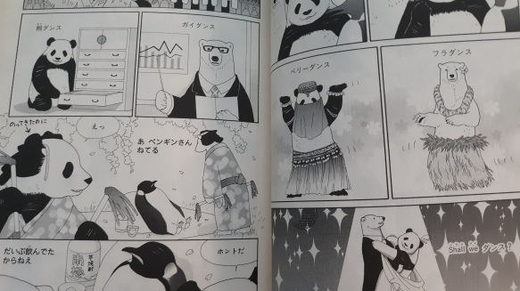 Shirokuma Cafe Manga Vol 1