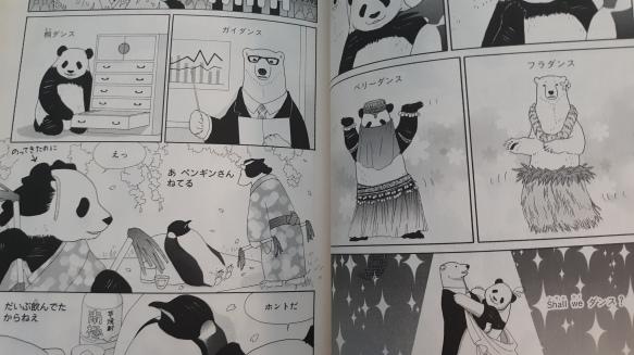 Shirokuma Cafe Manga Vol 1