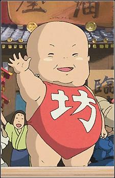 Bō , the belligerent baby from Miyazaki's Spirited Away