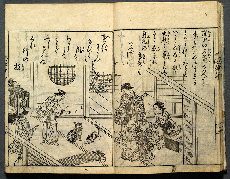 Thousand-Year Mountain vol. 2 (1767) by Nishikawa Sukenobu (1671—1750). C. H.H. Mu Far Eastern Library