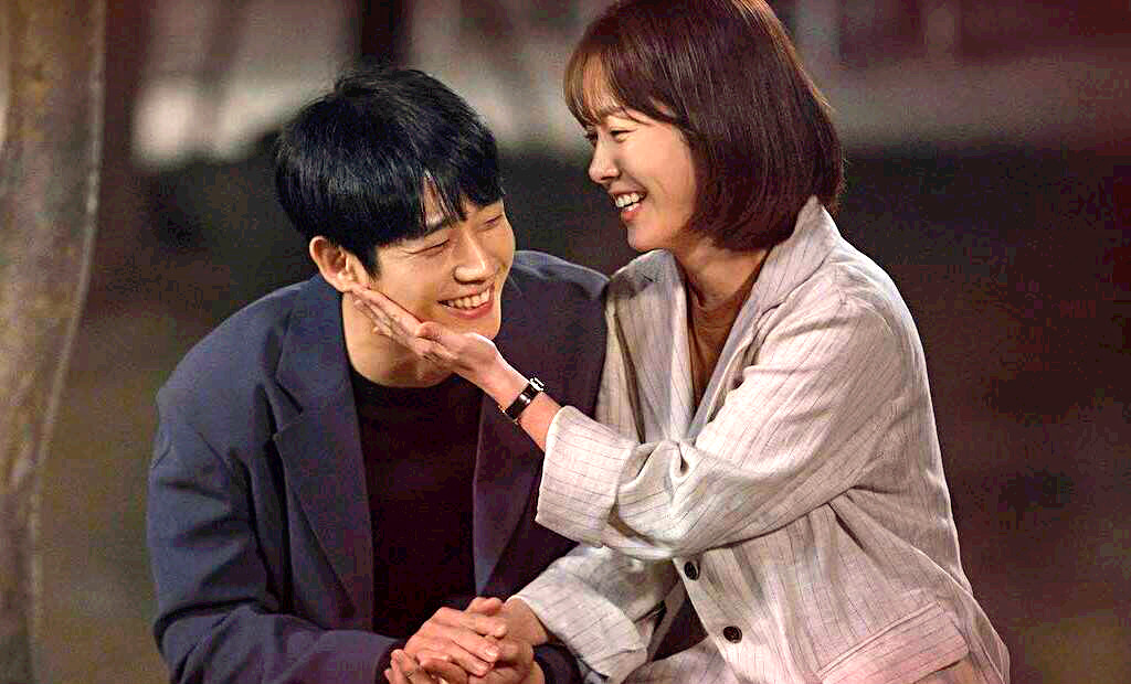 Lee Jung-in and Yu Ji-ho in love, One Spring Night 2019
