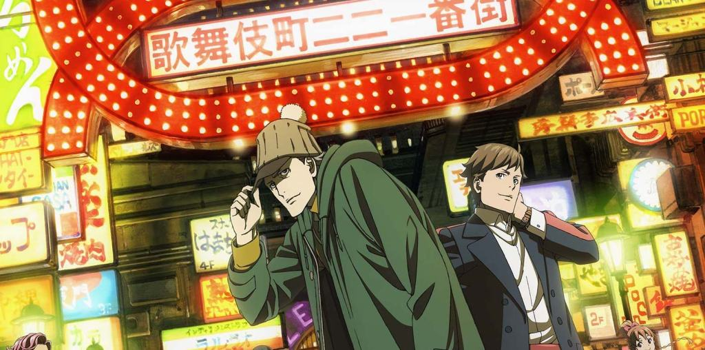 Kabukicho Sherlock should be an interesting one...