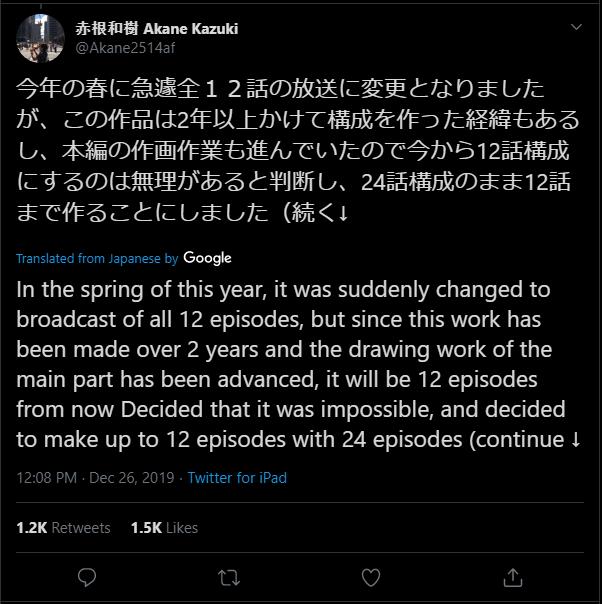 From creator of Hoshai no Sora Akane Kazuki's Twitter II