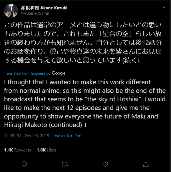 From creator of Hoshai no Sora Akane Kazuki's Twitter III