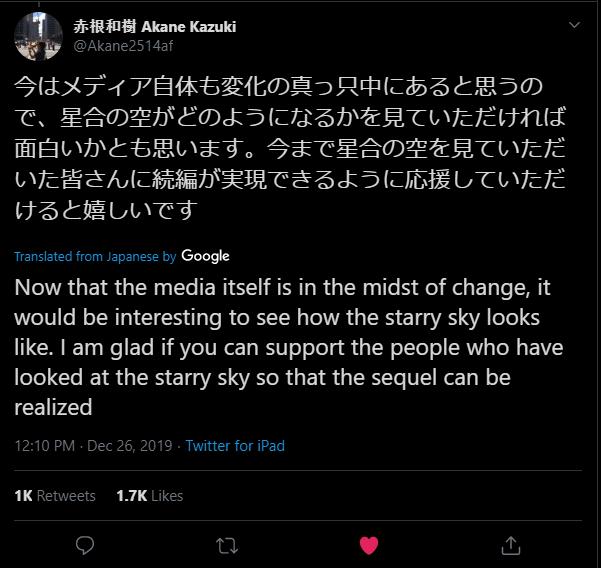 From creator of Hoshai no Sora Akane Kazuki's Twitter IV